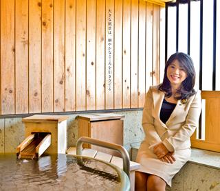 阿蘇ホテル 和田久美子