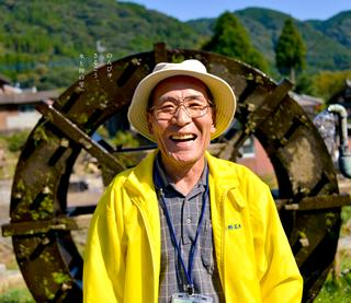 手野名水会 工藤徹雄