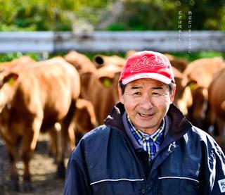 畜産農家 中川利美