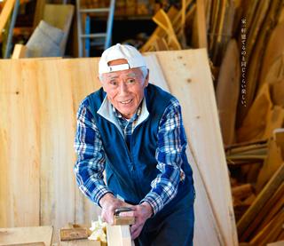 木工作家 甲斐信夫