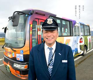 九州産交バス阿蘇営業所 春山義富
