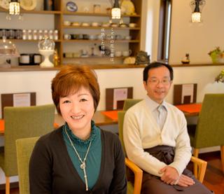 珈琲と紅茶 瑞季 林 寛・明子
