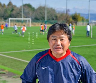 アソビーゴスポーツクラブ 吉野貴彦