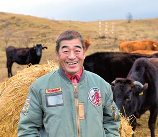 畜産農家 小坂今朝和