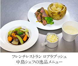 a-gourmet2015_5